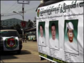 बर्मा में चुनाव