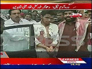 Harin bom ya kashe mutane 50 a Pakistan