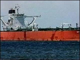 दक्षिण कोरियाई जहाज़ साम्हो ड्रीम्स