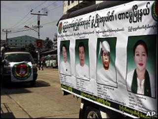 برما میں انتخابی مہم