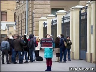 Пикет в поддержку Олега Кашина