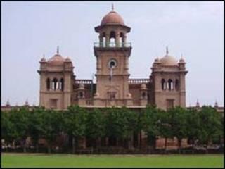 پشاور یونیورسٹی