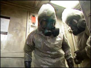 Ядерная лаборатория