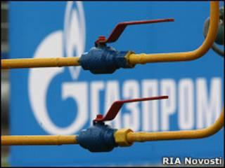 """Трубопровод """"Газпрома"""""""