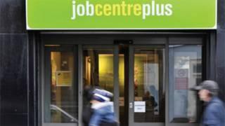 مركز لطالبي العمل في بريطانيا