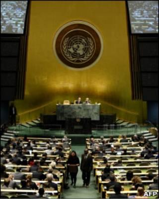 Сессия Генассамблеи ООН