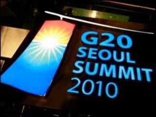 Taron kasashen G20 a Seoul