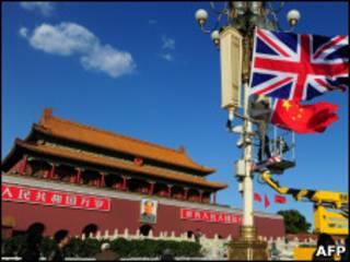 Британский флаг в Пекине