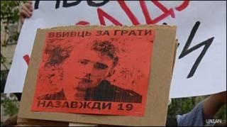 Учасники акції протесту біля будівлі Шевченківського райвідділу міліції, де за нез'ясованих обставин помер студент Ігор Індило