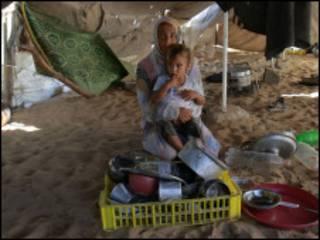 فائل فوٹو/ غزہ