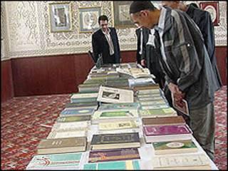 Таджикские книги