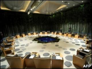 Конференц-зал саммита АТЭС в Иокогаме