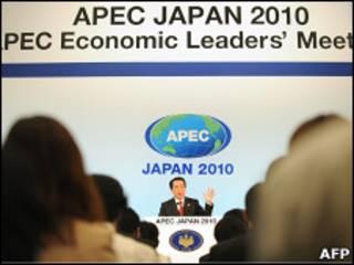 Премьер-министр АТЭС Наото Кан выступает на саммите АТЭС