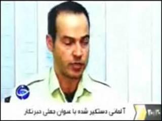 یکی از دو آلمانی بازداشتی در ایران