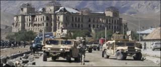 carretara afgana