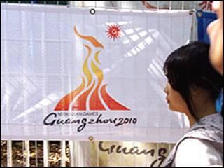 لوگوی بازی های آسیایی