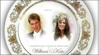 विलियम और केट