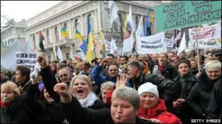 Протести проти Податкового кодексу