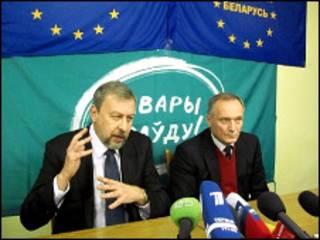 Андрей Санников и Владимир Некляев