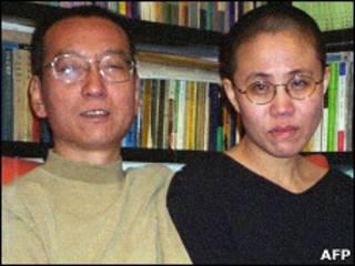 Liu Xiabo na mke wake Liu Xia picha iliyopigwa 2002