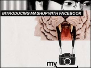 الصفحة المشتركة بين موقعي فيسبوك وماي سبيس