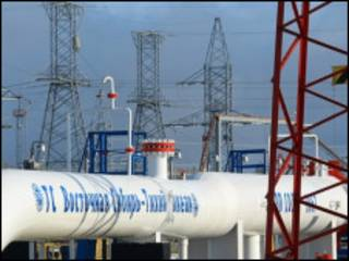 Труба нефтепровода Восточная Сибирь - Тихий океан