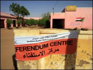 مركز استفتاء في جنوب السودان