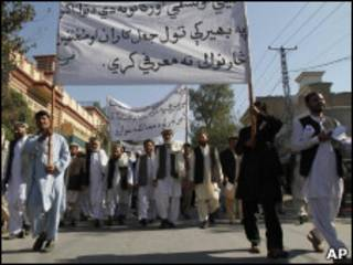 Протестующие в Афганистане