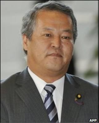 Минору Янагида