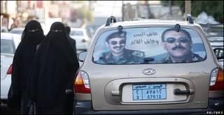 خیابانی در یمن