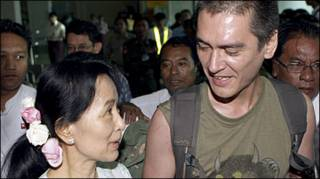 सू ची अपने बेटे किम एरिस के साथ