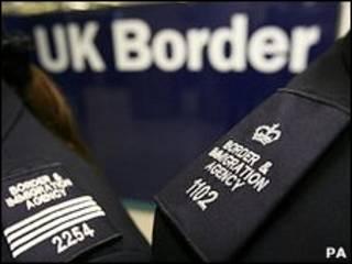 英国边境署