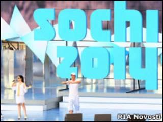 Концерт в поддержку Олимпиады в Сочи