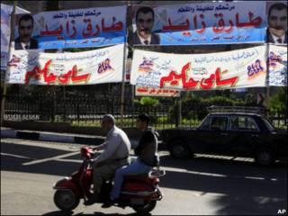 لافتات دعاية انتخابية في القاهرة