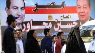 मिस्र में चुनाव