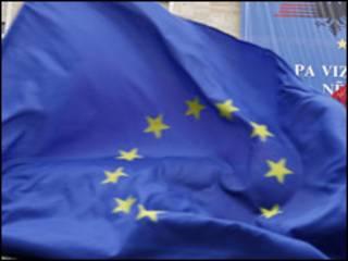 यूरोपीय संघ का झंडा