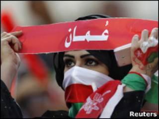 مشجعة عمانية ( أرشيف)
