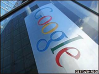 شعار جوجل