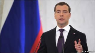 Президент Дмитрий Медведев оглашает послание Федеральному Собранию 30 ноября 2010 года