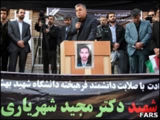 تجمع در دانشگاه شهید بهشتی
