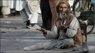 يو افغان معلول