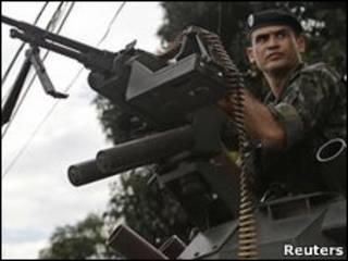الجيش البرازيلي