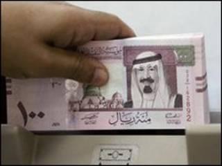 نقد سعودي