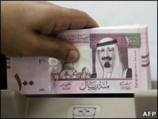 ریال عربستان