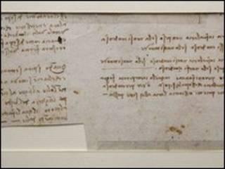 مخطوطة لدافنشي