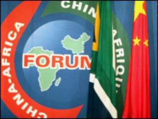 Diễn đàn hợp tác Trung Quốc-châu Phi