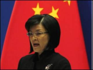 Цзяан Юй