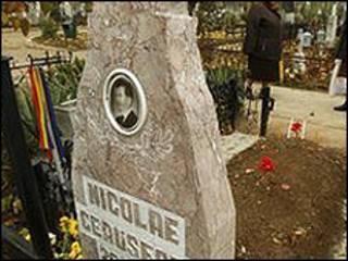 قبر شاوسيسكو في بوخاريست