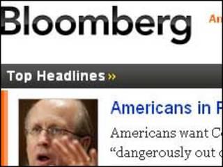 Скриншот сайта Bloomberg