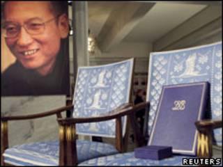 Chiếc ghế trống tại lễ trao giải Nobel Hòa Bình